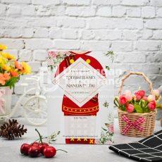 Undangan Pernikahan Tangerang A12 - Walimahanid | 081211418687